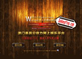 vip1999.com