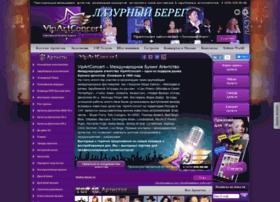 vipartconcert.ru