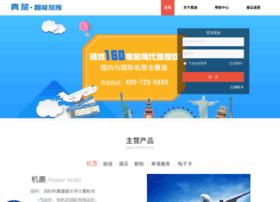 vipcorp.travelzen.com