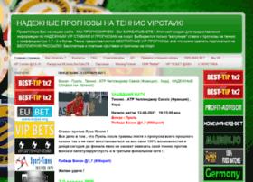vipctavki.com