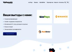 vipdeposits.ru