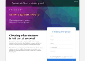 vipfile.ru