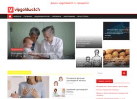 vipgoldwatch.ru