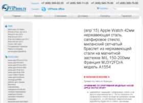 viphone.ru