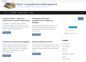 vipinternetrabota.ru