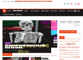 vipkhabar.com