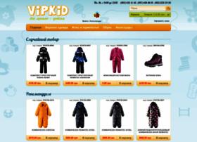 vipkid.com.ua