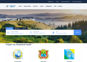 viplux-taxi.kiev.ua