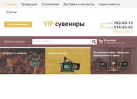 vipnabory.ru