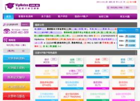 vipnotes.com.au