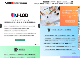 vipo.or.jp