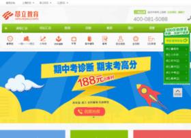 viponlyedu.com.cn