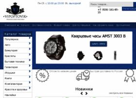 vipoptovik.ru