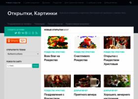 vipotkrytki.ru