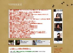 vippersokutatsu.blogspot.com
