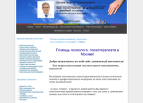 vippsyholog.ru