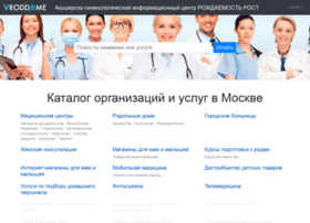 viprodi.ru