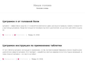 vipsalondoors.ru