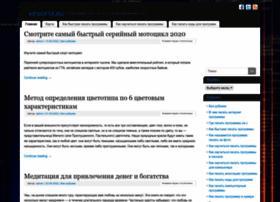 vipsofta.ru