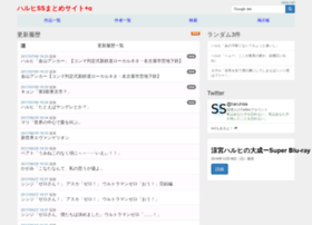 vipss.net