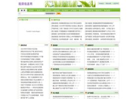 vipstar.com.cn