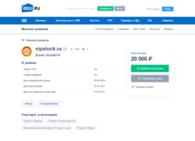 vipstock.ru