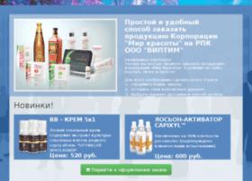 viptim.wbcorp.ru