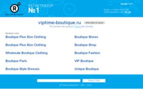 viptime-boutique.ru