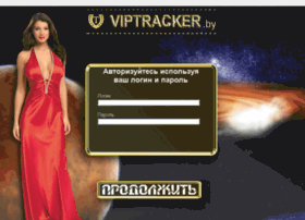 viptracker.by