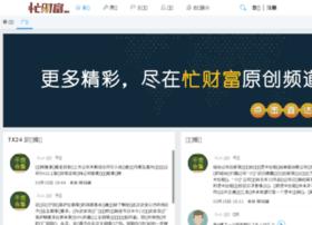 vipyingxiao.com