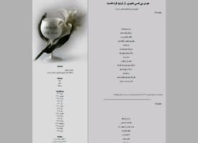 viraneh67.blogfa.com