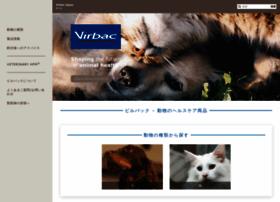 virbac.jp