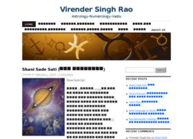 virendersinghrao.com