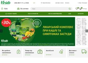 viridis.ua