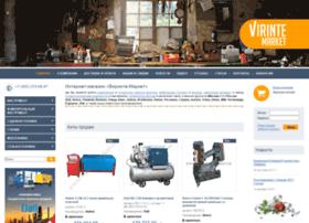 virinte-market.ru