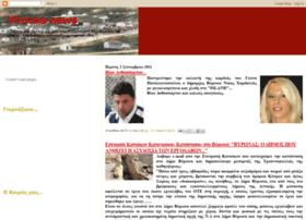 vironas-news.blogspot.com