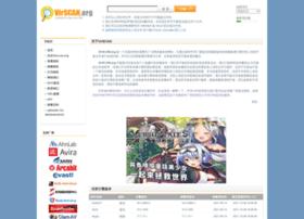 virscan.com