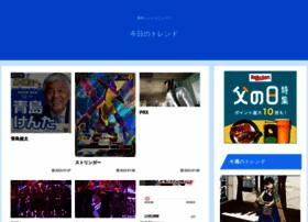 virsvb.com