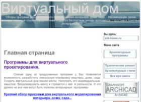 virt-home.ru