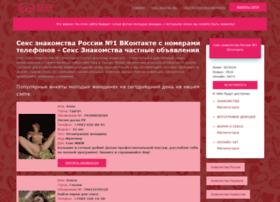 virtes.ru