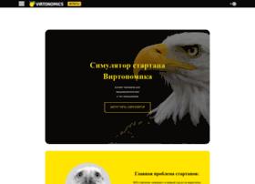 virtonomica.by