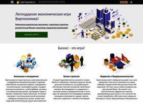 virtonomica.ru