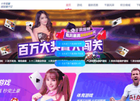 virtualatv.com