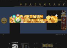 virtualdisk.net