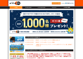 virtualfx.jp