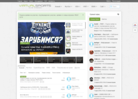 virtualsports.ru