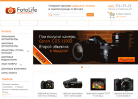 virtuemart-templates.ru