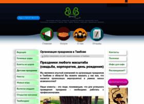 virtuozy68.ru