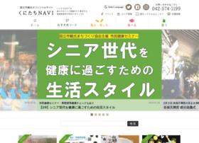 vis-kunitachi.jp