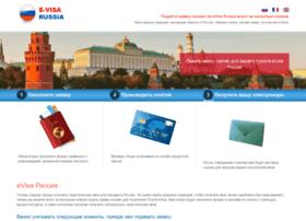 visa-express.org